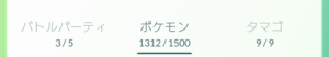 Screenshot_20181019-060210.png