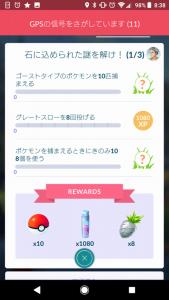 Screenshot_20181024-083811.png