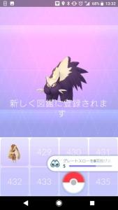 Screenshot_20181024-133257.jpg
