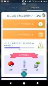 Screenshot_20181024-135517.jpg