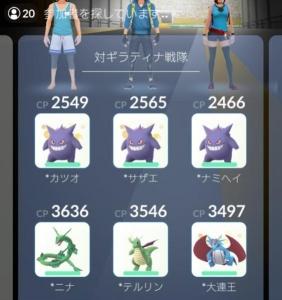 Screenshot_20181024-193011.jpg