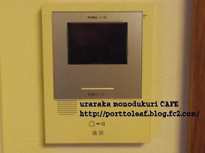 IMGP9106.jpg