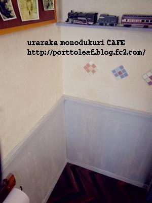 IMGP9211.jpg