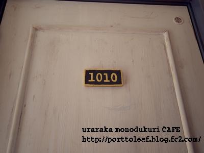 IMGP9213.jpg
