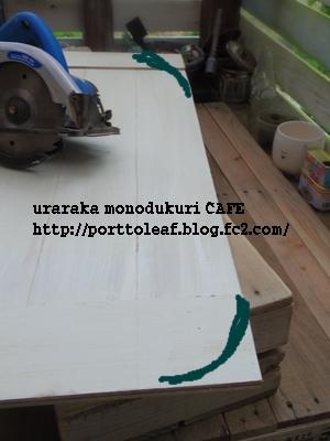 IMGP9436.jpg