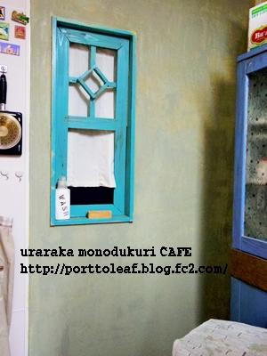 IMGP9510.jpg