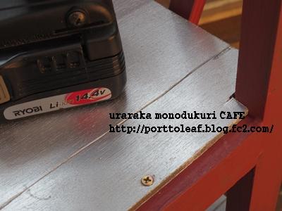 IMGP9803.jpg
