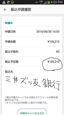 201606302235198bc.jpg