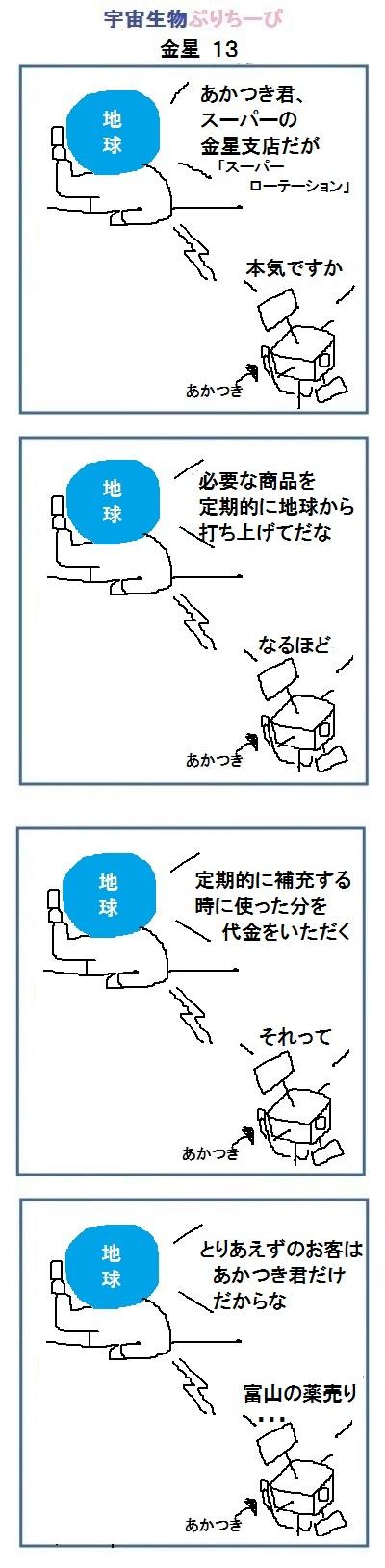 160527_kinsei13.jpg