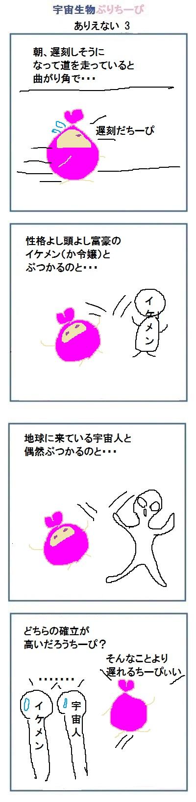 160528_arienai3.jpg