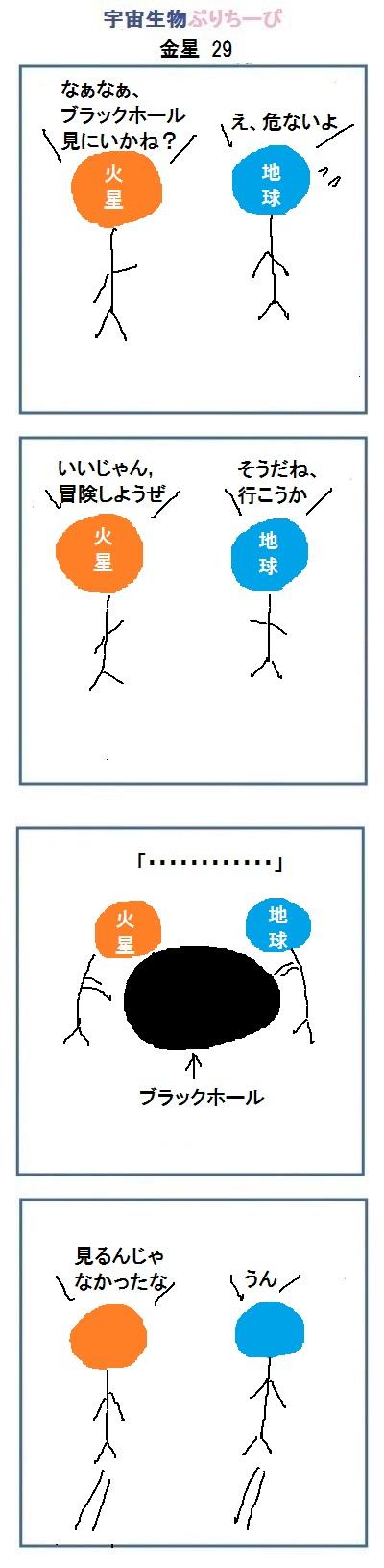 160624_kinsei29.jpg