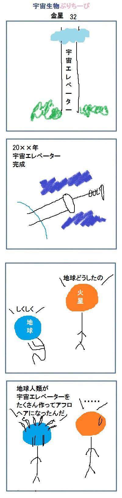 160627_kinsei32.jpg