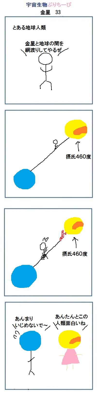 160629_kinsei33.jpg