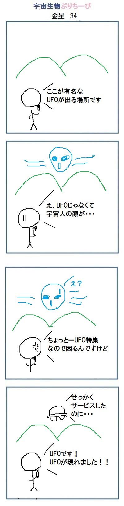 160630_kinsei34.jpg