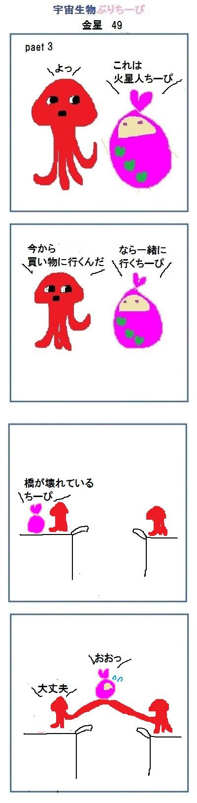 160722_kinsei49.jpg