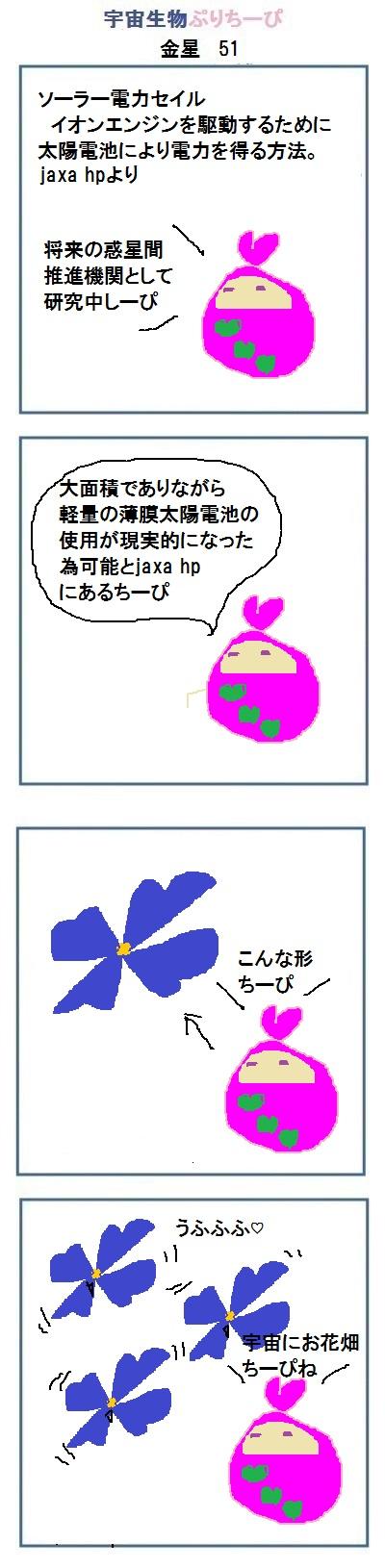 160724_kinsei51.jpg