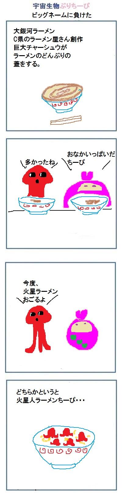 160726_kinsei53.jpg