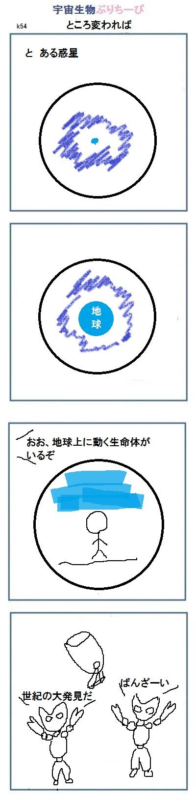 160727_kinsei54.jpg