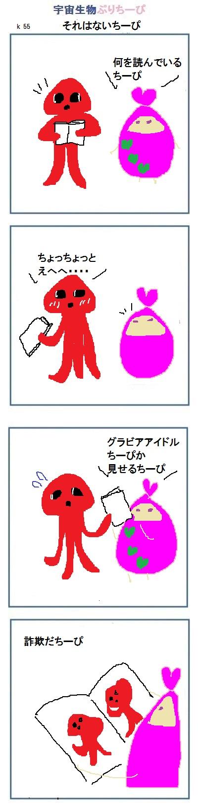 160728_kinsei55.jpg