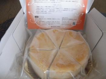 マクロビオティックケーキ おとふけ豆腐ケーキ2