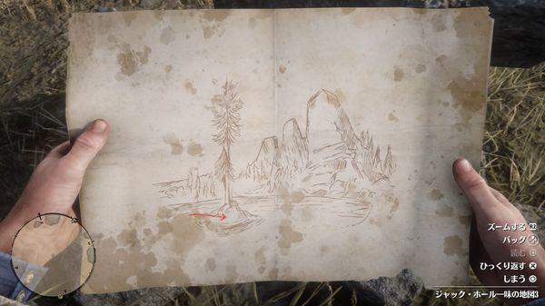 【レッドデッドリデンプション2】ジャック・ホール一味の地図1~3の宝の場所/宝の在り処