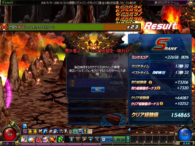 ScreenShot2016_0524_004946069.jpg