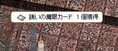 screenFrigg047aa.jpg