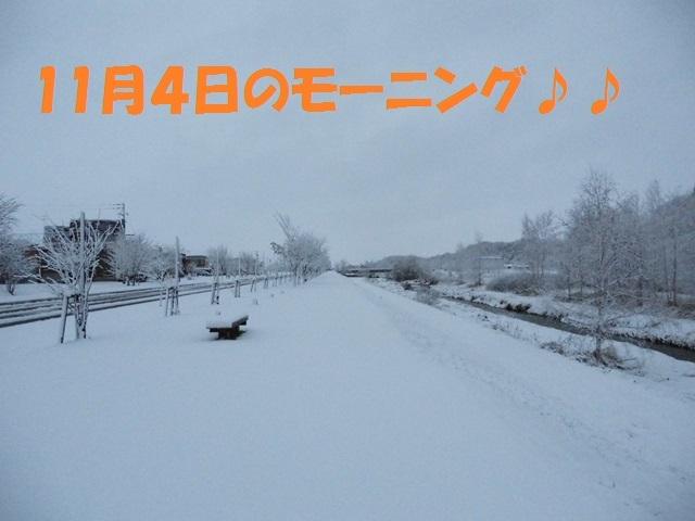 CIMG2759_P.jpg