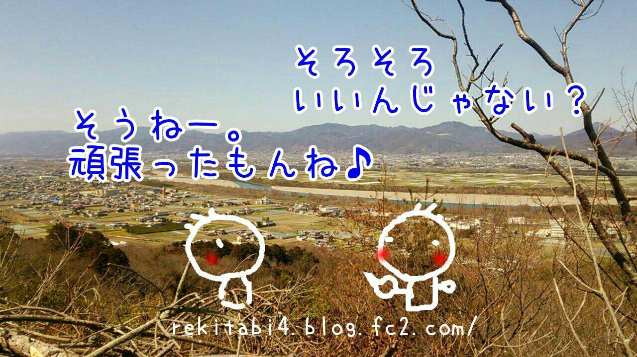 20160529131208373.jpg