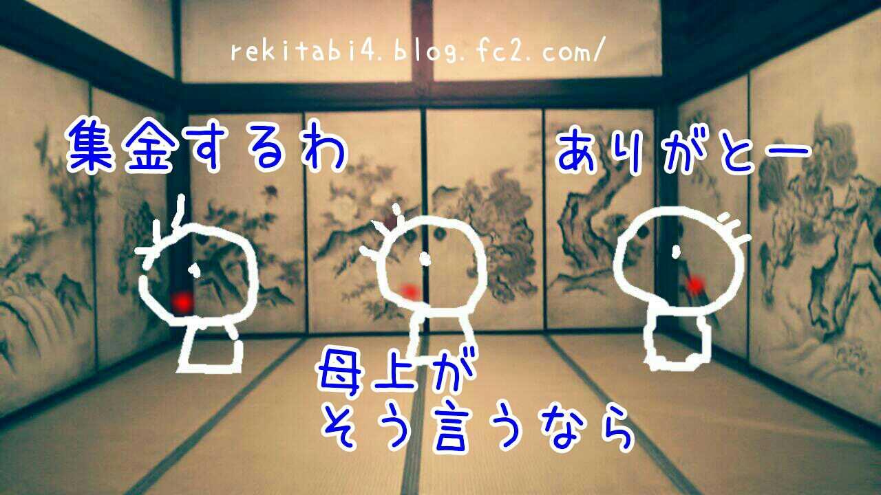20160703154150138.jpg
