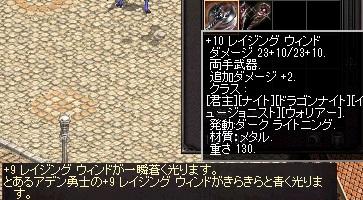 160405_04.jpg