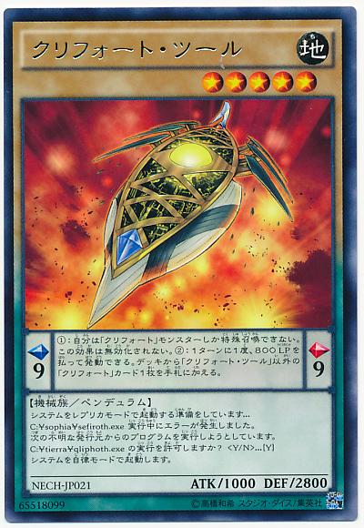card100018772_1.jpg