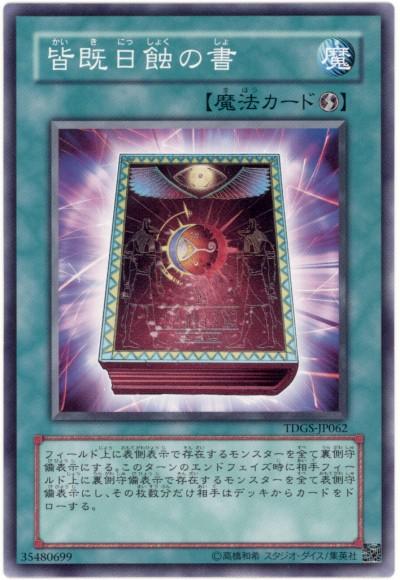 card1002546_1.jpg