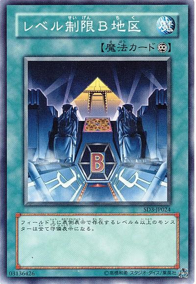 card73705557_1.jpg