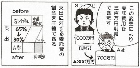 20160619164807c41.jpg