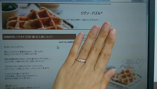 yubiwa0509.jpg