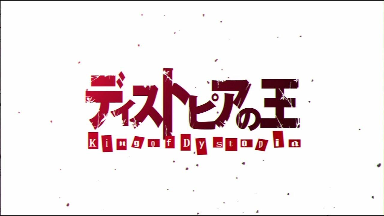 hakuouki_sinkai_hananosyou