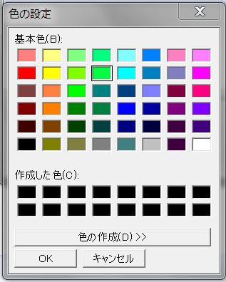 20160616004314acf.jpg