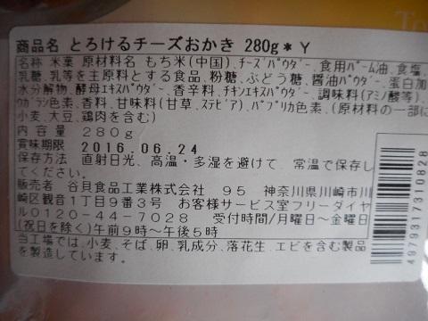 201606251657269c3.jpg