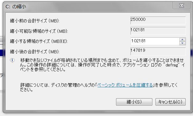 linux2.jpg