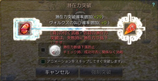 2016-04-16_5762334.jpg