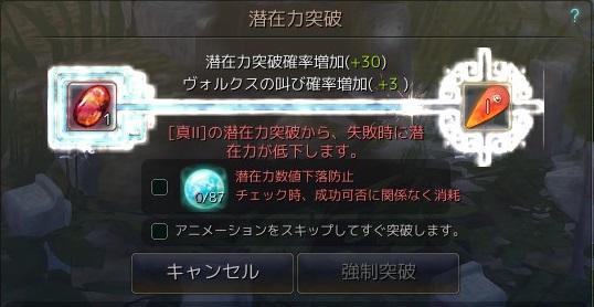 2016-04-22_59434741.jpg