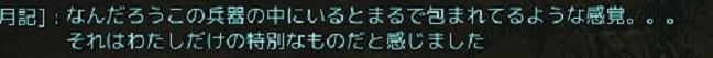 2016-05-13_47193578.jpg
