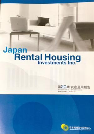 日本賃貸住宅投資法人_2016