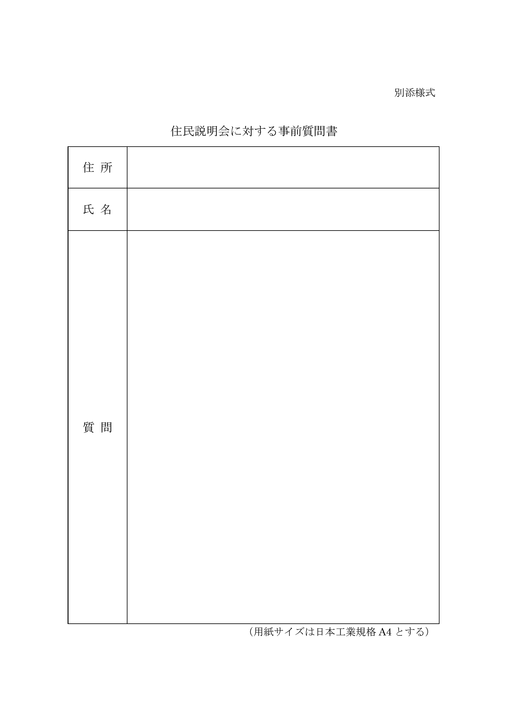 20160411223216dcc.jpg