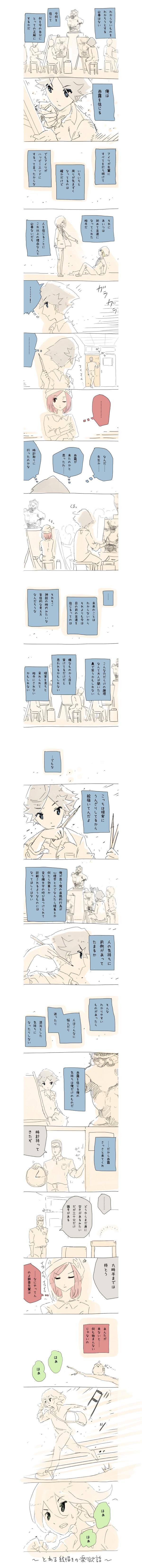 b17_05.jpg