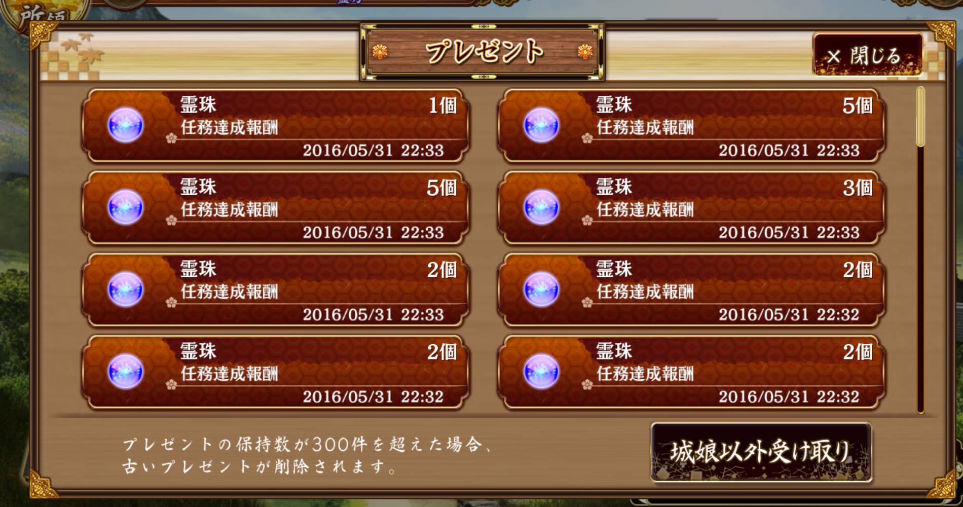 2016060400553628a.jpg