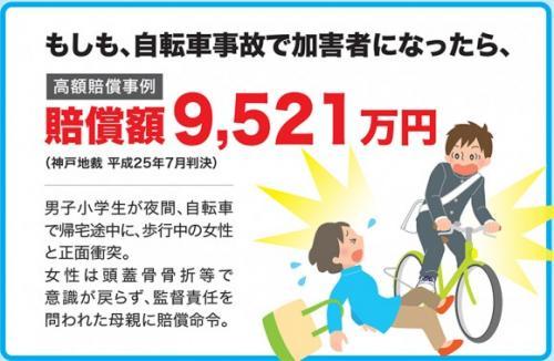 jiko03_convert.jpg