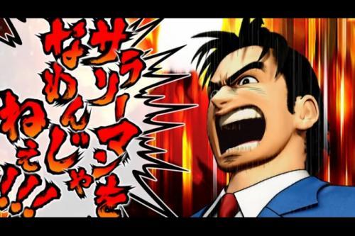 kintaro_convert.jpg