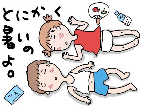 nettaiya_convert.jpg